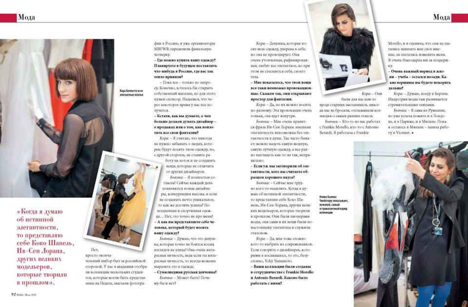 Italia Magazine June 2013 Russia