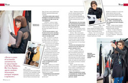 Italia Magazine June 2013 Russia