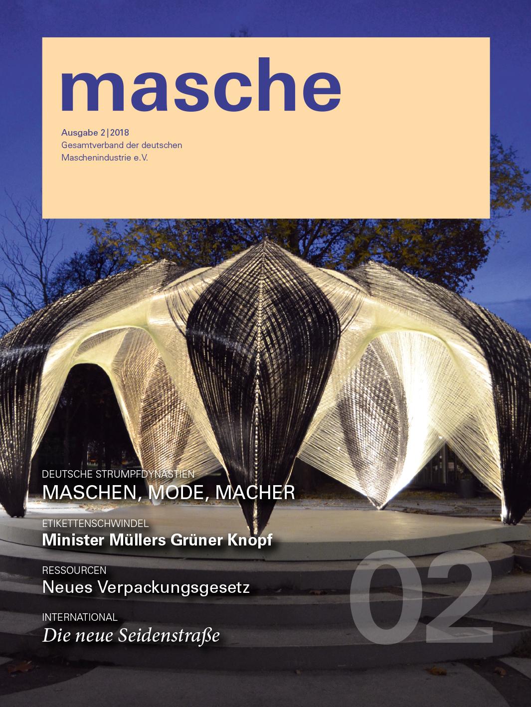 Magazintitel 'masche' Ausgabe 2/2018