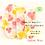 Thumbnail: こだわり素材の布ナプキンお試しセット(ホルダー・パッド・ライナー ピンク)
