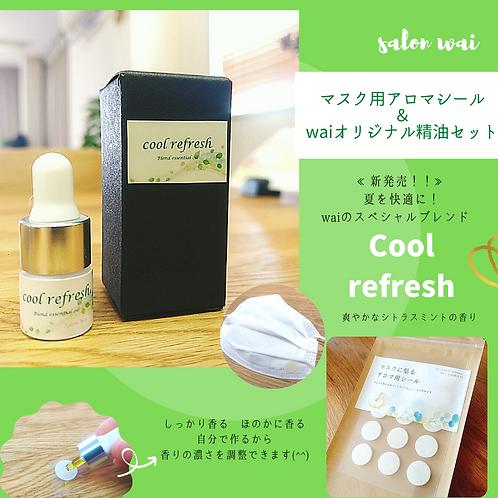 """マスク用 手作りアロマシールセット【Cool refresh】 """"期間限定☆おまけ付き"""""""