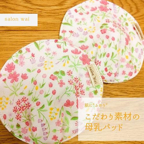 こだわり素材の母乳パッド~kobana pink~