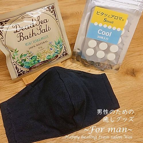 Waiの癒し便 ~for man~cool