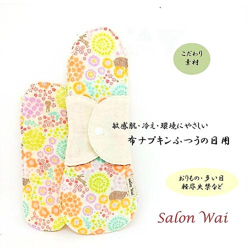こだわり素材の布ナプキン ふつうの日用(22cm・花と動物)