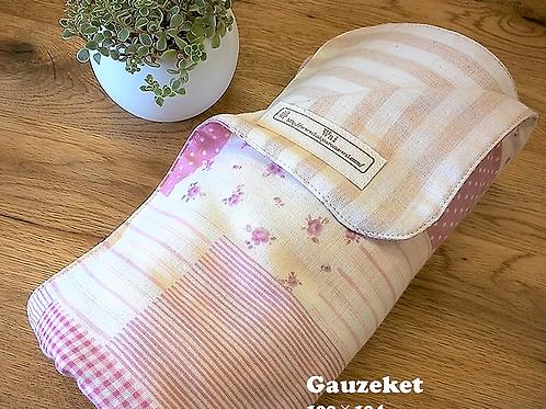 大判4重ガーゼケット ピンク