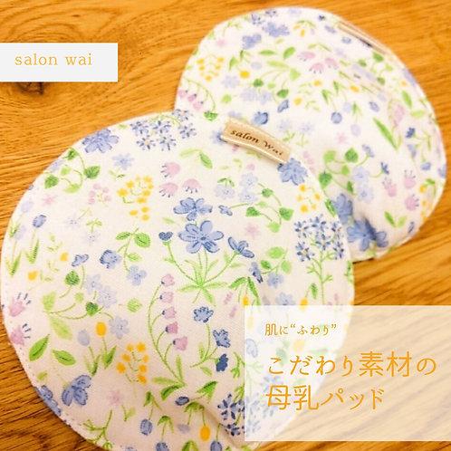 こだわり素材の母乳パッド~kobana blue~