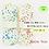 Thumbnail: こだわり素材の布ナプキンライナーセット(肌面:和歌山産オーガニックコットン)小花