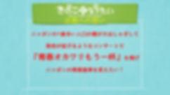きのこになりたい_profile_jpg.010.jpeg
