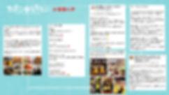 きのこになりたい_profile_jpg.021.jpeg