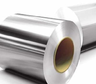 TEcnoservice, Al/sur, ALU/sur, Aluminum surlyn