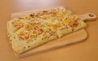 pizza_f.jpg