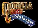 Dorolla-2-Logo.png