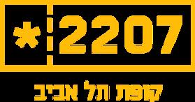 logo2207_full_w_edited.png