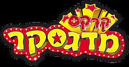 Madagascar-2013-Logo.png