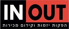inout logo.jpg