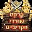 Pirates-2014-Logo.png