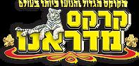 Medrano2011-Logo.png
