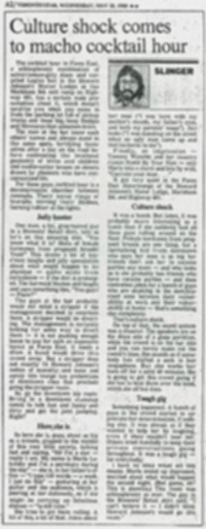 1980 Star_Slinger Review Cropped__edited