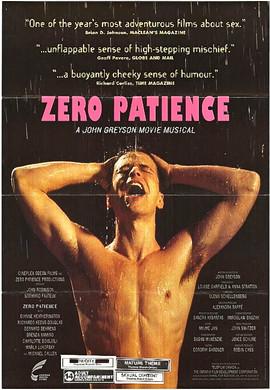Zero Patience Poster Marla Lukofsky starred in.