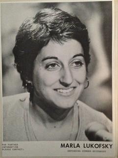1st Headshot for Marla Lukofsky the Folksinger/Guitarist
