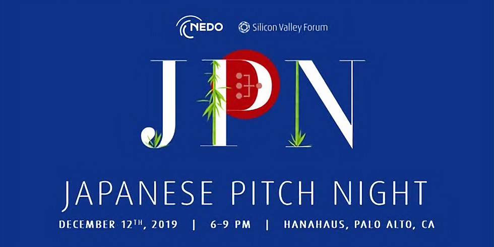 Japanese Pitch Night: Winter 2019