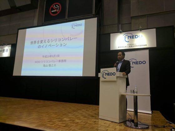 Shinnosuke Kameyama, Chief Representative of NEDO Silicon Valley