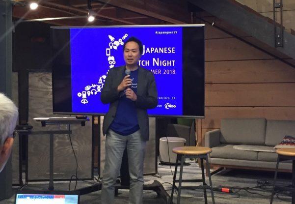 Greetings by Shinnosuke Kameyama, Chief Representative of NEDO Silicon Valley