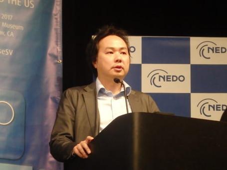 Welcome Speech by Shinnosuke Kameyema, Chief Representative of NEDO Silicon Valley