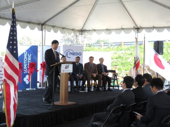 Mr. Akira Chiba of the Consulate- General of Japan in Los Angeles