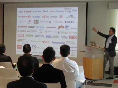 Opening Remarks by Shinnosuke Kameyama, Chief Representative of NEDO Silicon Valley