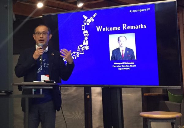 Welcome Remarks by Masayoshi Watanabe, Executive Director of NEDO Headquarters in Japan