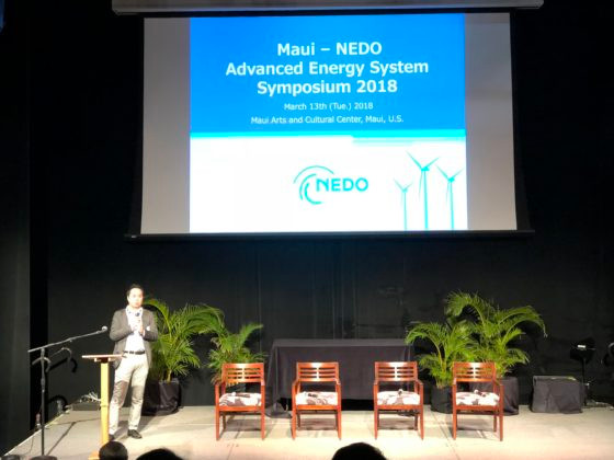 Moderator, Shinnnosuke Kameyama, Chief Representative of NEDO Silicon Vally
