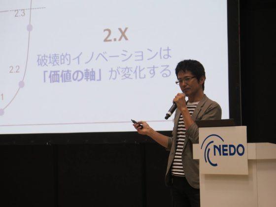 Aki Koto, Partner of WiL