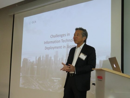Paul Yonamine, Chairman of GCA Corpration Japan