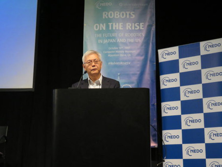 Opening Remarks by Kazuo Furukawa, Chairman of NEDO