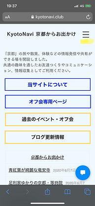 IMG_2883.jpg