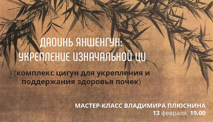 МК_ПОЧКИ.jpg