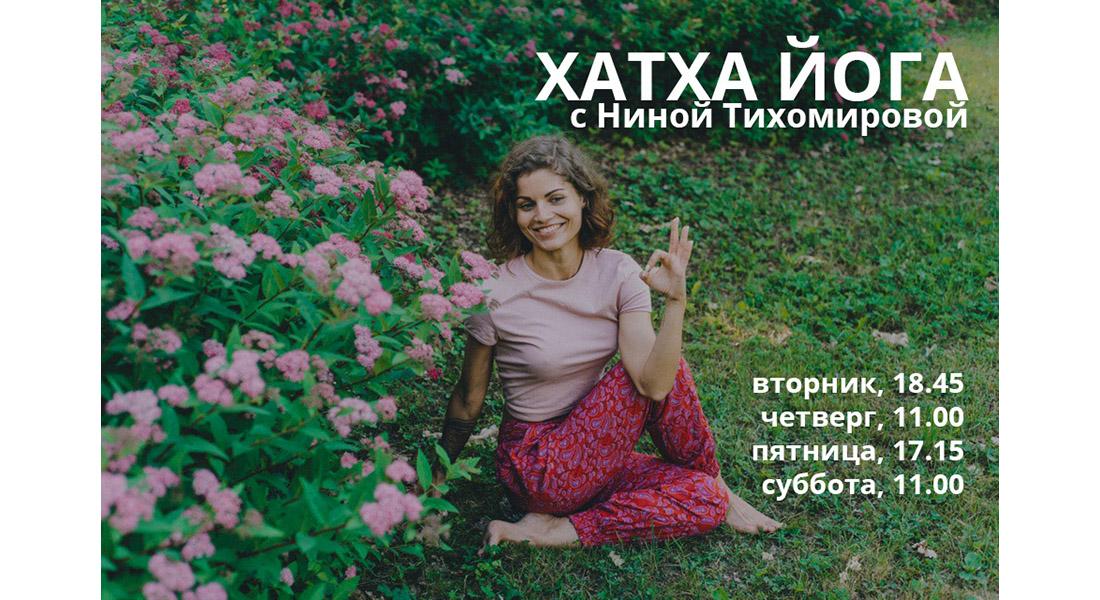 Нина Тихомирова_апрель 2021_сайт