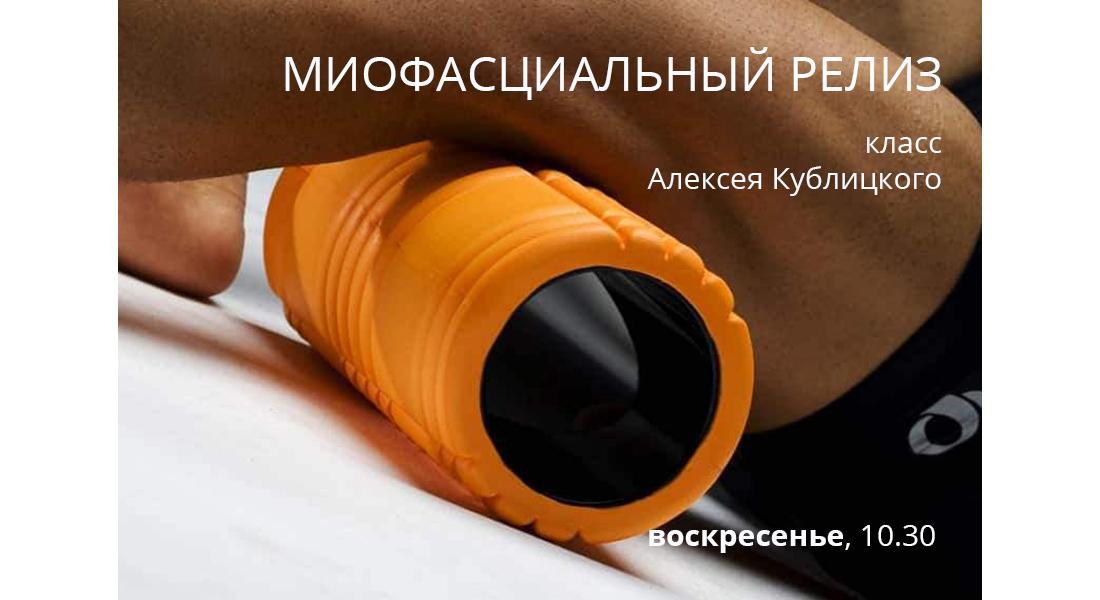 МФР_слайд_октябрь 2020
