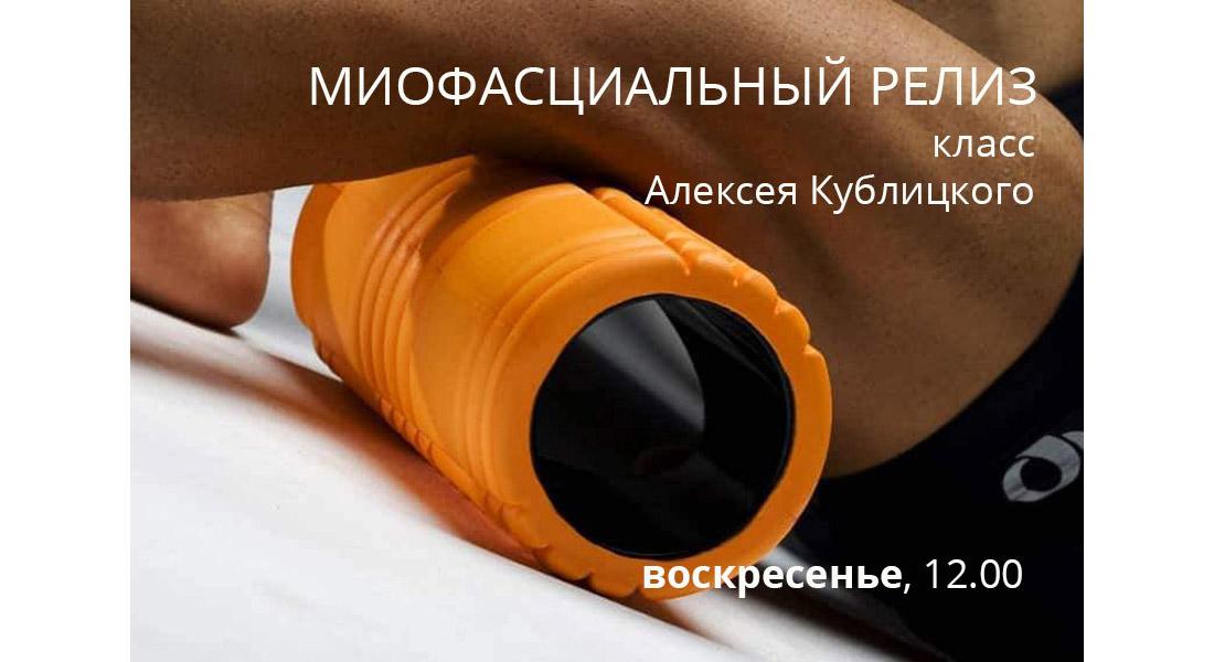 МФР_ДЕКАБРЬ2020_СЛАЙД