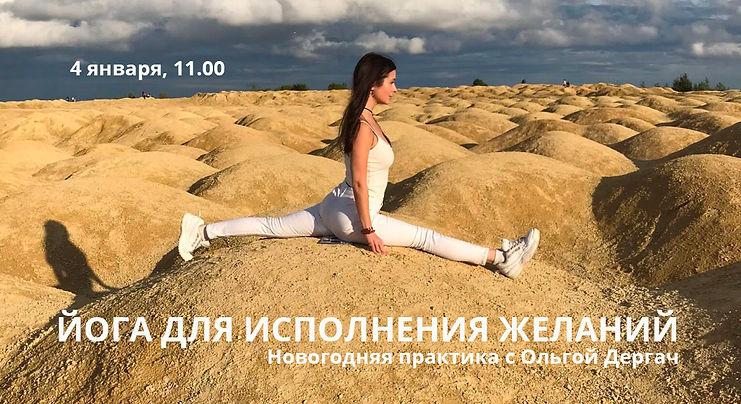 Оля Дергач пески_для слайда.jpg