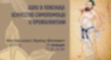 Ирина Малевич_мк_январь 2020_слайд.jpg