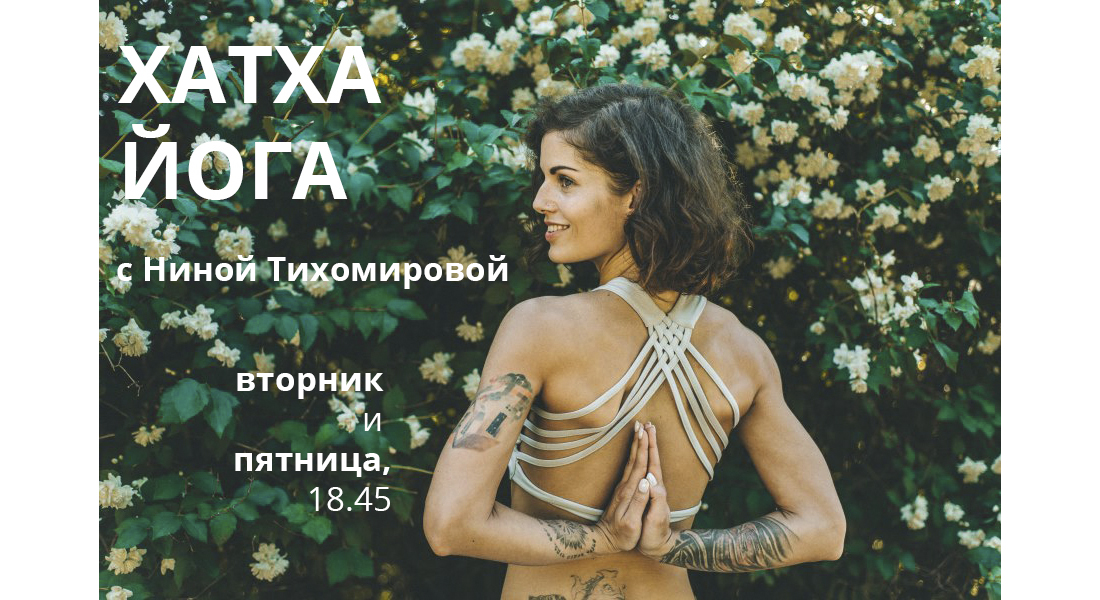 Нина Тихомирова_слайд_для сайта