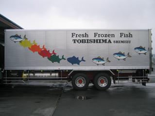 清水魚株式会社様