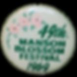 1969 Button