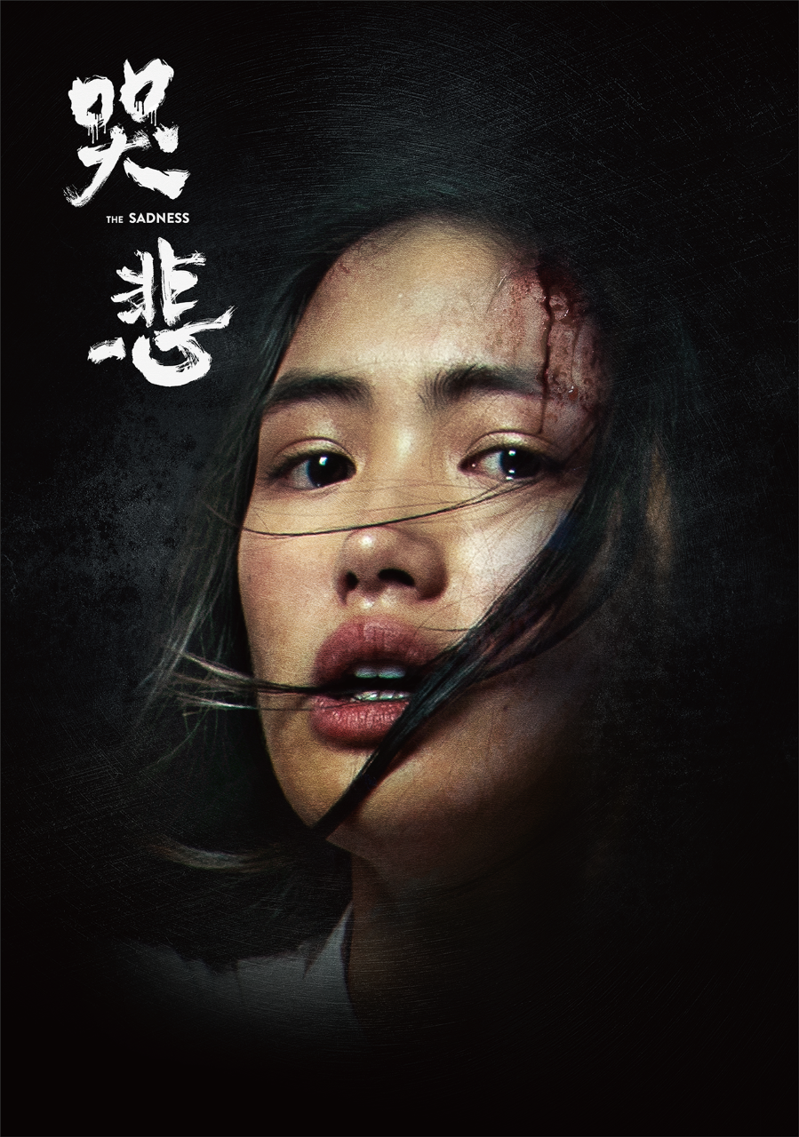 Poster for The Sadness showing protagonist.