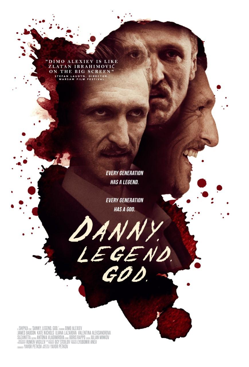 Poster for Danny. Legend. God. showing protagonist.