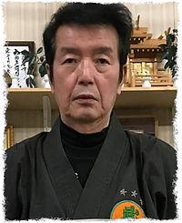 Kan Jun'ichi  菅純一 22th successor of Gyokushin-ryū.jpg