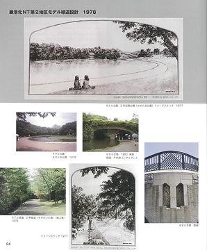UenoYasushi-portfolio_03.jpg