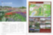 2019_LandscapeDesign.jpg